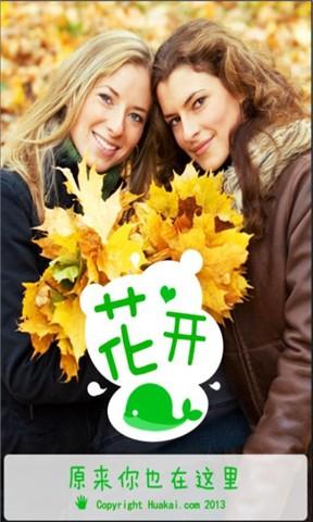 第一支Android app程式教學@ 讀樂島:: 痞客邦PIXNET ::