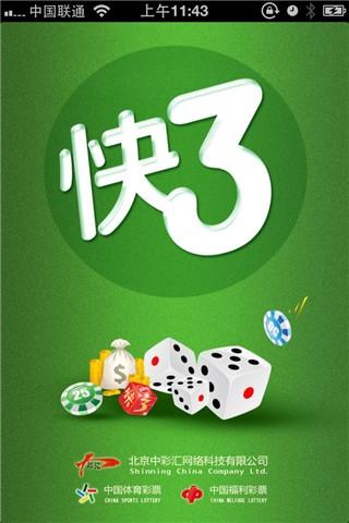 块3【相关词_ 快3开奖结果】