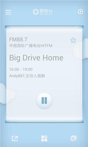 HiNet首頁 -中華電信HiNet網路服務入口 | 提供寬頻上網、光世代、ADSL等服務