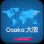 大阪市旅游指南 生活 App LOGO-硬是要APP