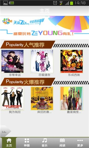 台北捷運路線圖- Google Play Android 應用程式