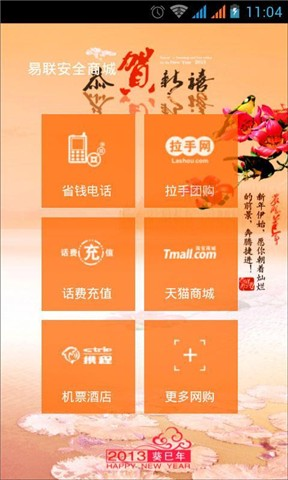 Whoscall 來電辨識& 簡訊過濾, 反詐騙, 象卡來- Google Play ...