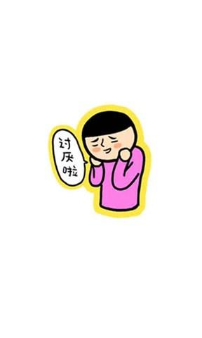 qq聊天女孩发了个撇嘴吧的表情是什么意思图片