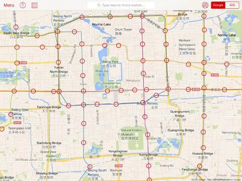 北京地铁地图图片
