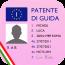 专利测验 QuizPatente!