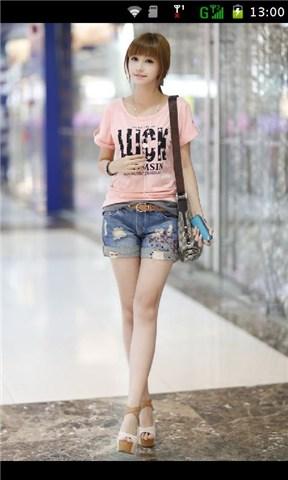 长腿短裤美女 提供长腿短裤美女游戏软件下载
