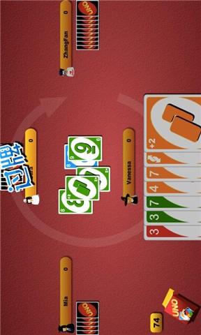 【免費棋類遊戲App】UNO桌牌-APP點子