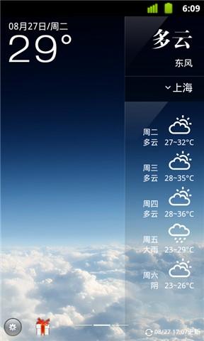 【用手機看旅人誌】讓你變成東京人的Apps @ TRAVELER Luxe 旅人誌 ...