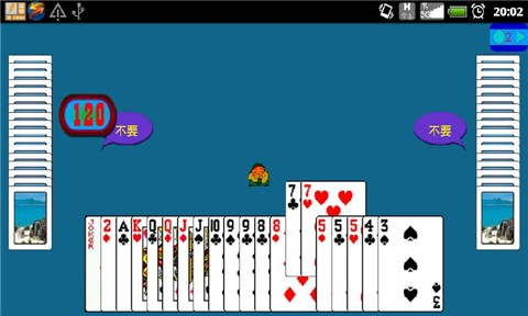 玩棋類遊戲App 农夫斗地主免費 APP試玩
