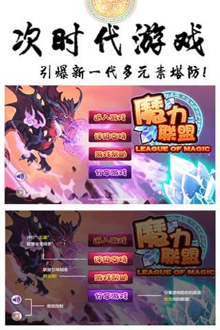 八騎士聯盟-坦龍小咚Software Informer: Latest 八騎士聯盟-坦 ...