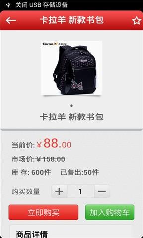 玩免費財經APP|下載中国箱包 app不用錢|硬是要APP