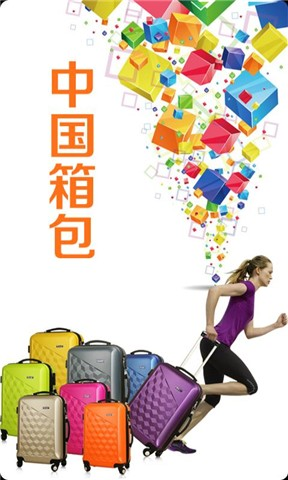 中華萬年曆:你的貼心生活助手!萬年曆查詢、日曆、記事、活動、提醒、待辦、日曆、天氣、黃曆、日曆 ...