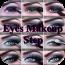 眼睛的化妆步骤 攝影 LOGO-玩APPs