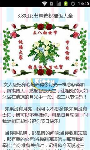 祝福短信节日综合包