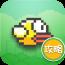 FlappyBird攻略—1006 工具 App LOGO-硬是要APP