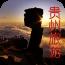 贵州旅游 生活 App LOGO-硬是要APP