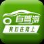 自驾游 生活 App LOGO-APP試玩