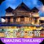 清迈清莱素可泰全功略 — Amazing Thailand