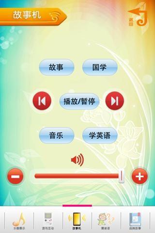 婴侍卫优培 教育 App-癮科技App