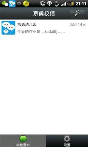 我的FB帳號帳號被封鎖怎麼辦 @ 黑藕士(Health) :: 痞客邦 PIXNET ::