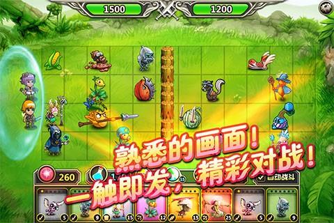 網游RPG必備免費app推薦|丛林战纪(植物总动员)線上免付費app下載|3C達人阿輝的APP