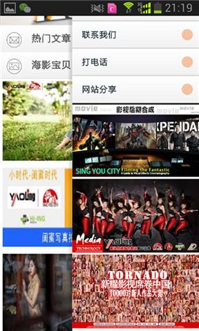 免費下載通訊APP|新耀影视 app開箱文|APP開箱王