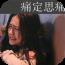 黑色头像 攝影 App Store-癮科技App