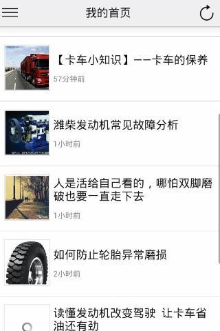 良好的膠卡車 - 經典卡車包:在 App Store 上的内容