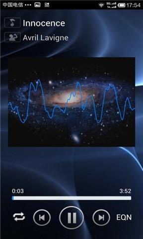 小飞音乐播放器|玩音樂App免費|玩APPs