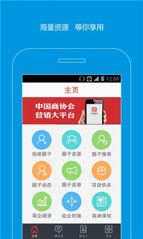 中國萬年曆Mac App Store'da - iTunes - Apple