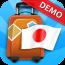日语词组 書籍 App LOGO-硬是要APP