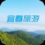 宜春旅游 生活 App LOGO-硬是要APP