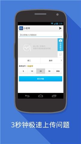 轉知:互動多媒體App製作應用教師研習營- 國立中壢高商