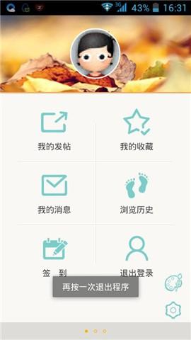 杞县社区网