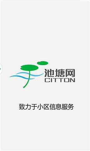 全球華人藝術網面試 - 首頁