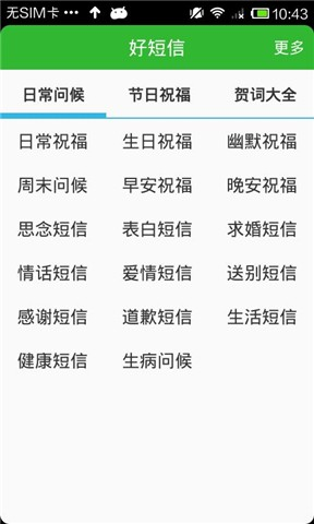 cacaFly 聖洋科技 | 台灣第一數位媒體經銷商 – Facebook Google Microsoft 網路廣告台灣合作伙伴