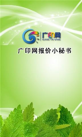 """新手爸媽必載app """"時光小屋""""為寶貝量身打造專屬成長日記 ..."""