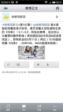 Tencent Weibo - Wikipedia, the free encyclopedia