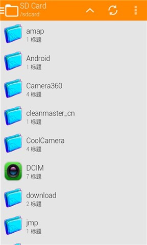 RE管理器:Root Explorer(com.speedsoftware.rootexplorer)_3.3.6_Android應用_酷安網