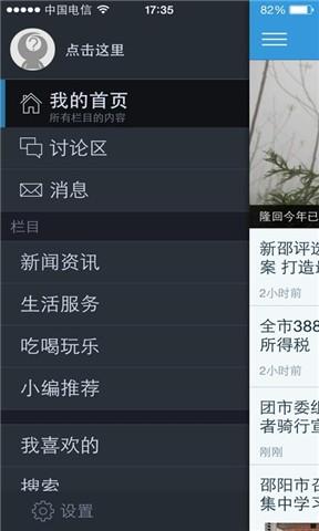 Android Charts - v1.7 - ArtfulBits - Custom Software Development Center