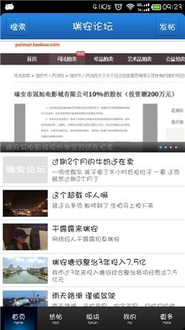 苹果论坛_iPhone论坛_iOS8越狱_iPad论坛_Apple论坛 ...