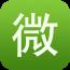 微微校园 通訊 App Store-愛順發玩APP