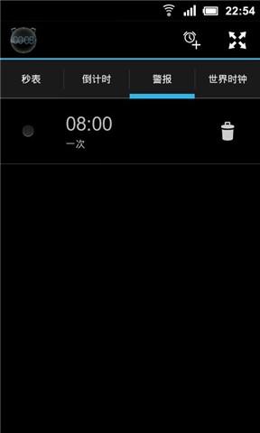 时间控制器 工具 App-癮科技App
