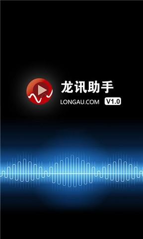 龙骑战士MTV 120S - YouTube