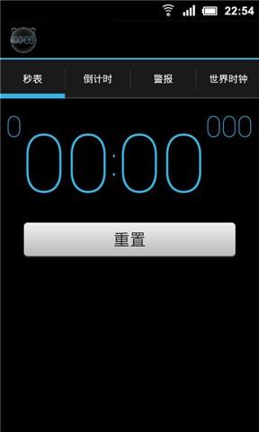 时间控制器