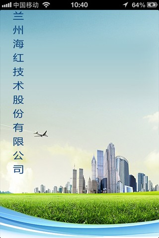 臺中區農業改良場 - 紅龍果冬期果產期調節技術(941013)