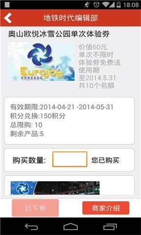 【免費教育App】站友-APP點子