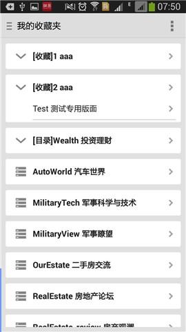 微水木 通訊 App-癮科技App