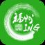 福州ING 通訊 App Store-癮科技App