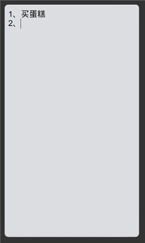 大評筆-- 7款記事本類型的App 比較@ Leopard-線上對戰遊戲:: 痞客邦 ...